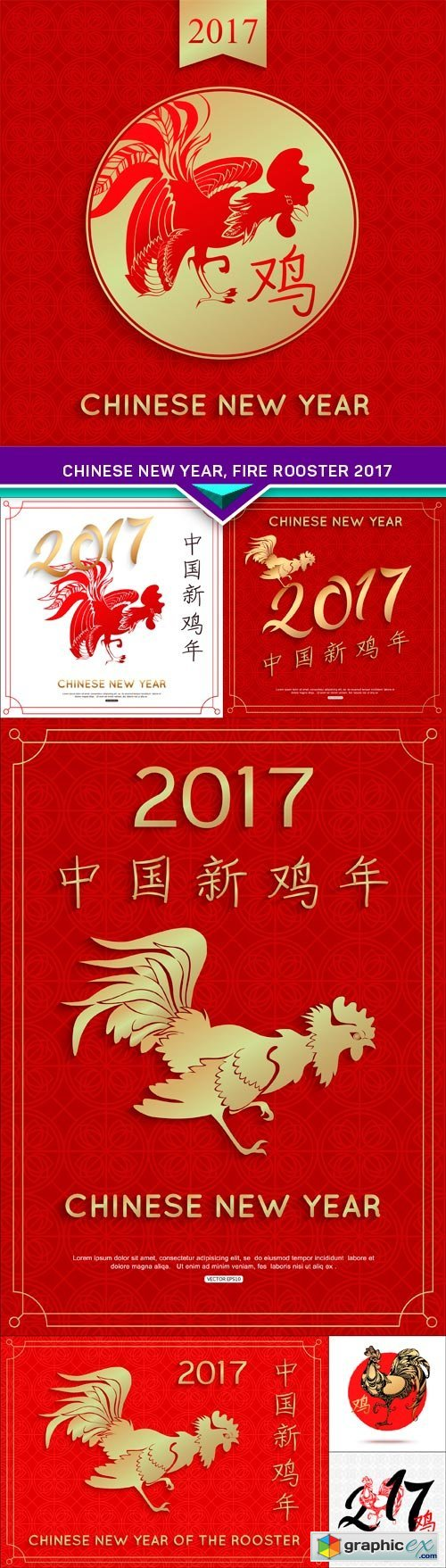 Chinese New Year, Fire Rooster 2017 7X EPS