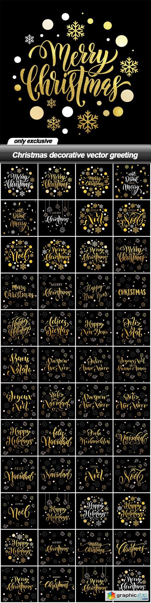 Christmas decorative vector greeting - 48 EPS