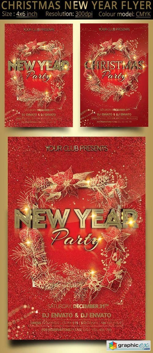 Christmas New Year Party Flyer 1091470
