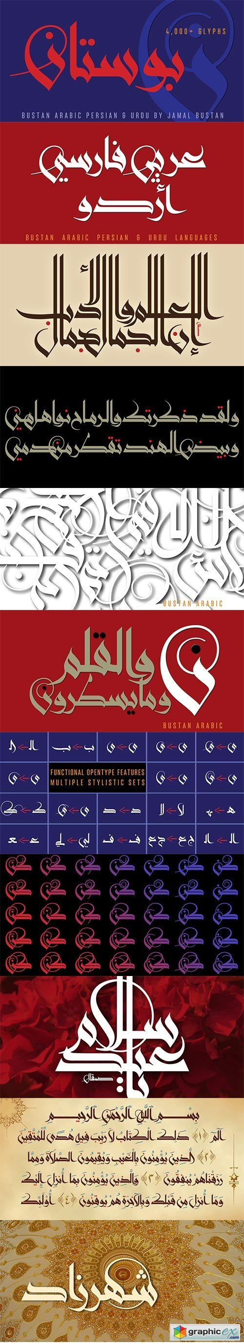 Bustan - New Arabic Typeface TTF, OTF & WOFF » Free Download