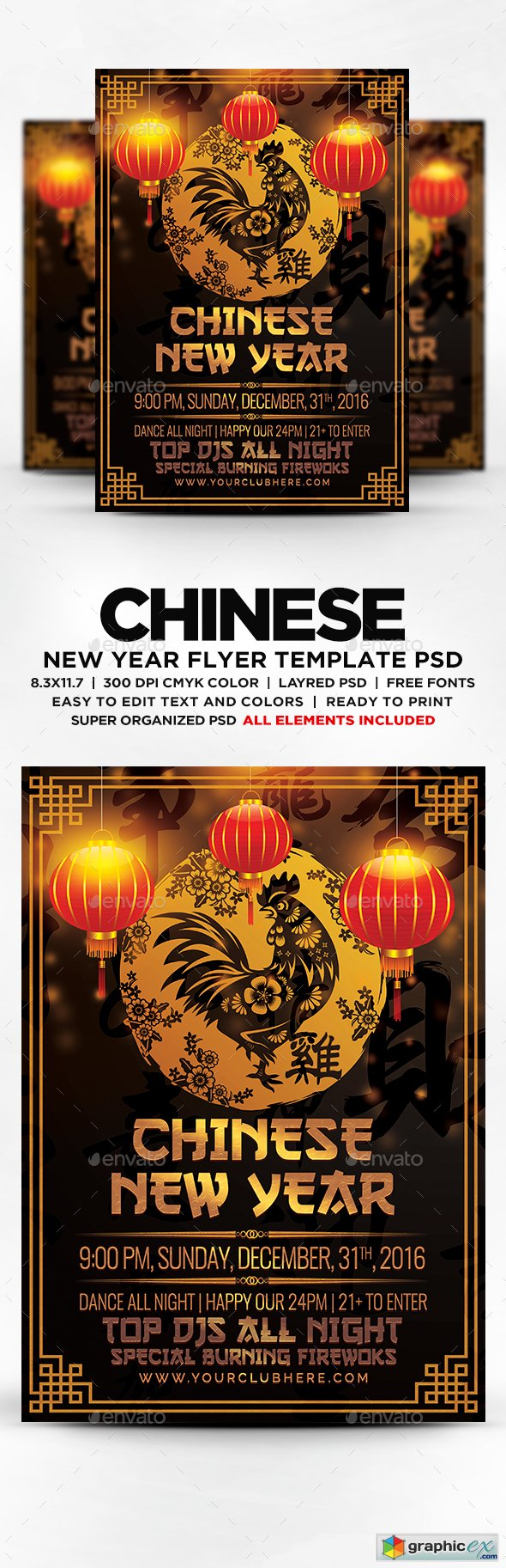 chinese new year flyer 18862085