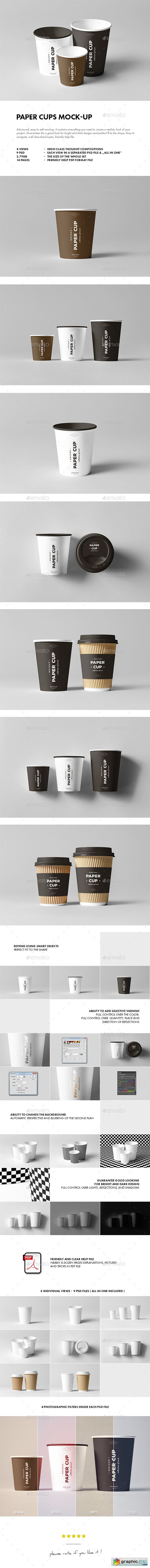Paper Cups Mock-up