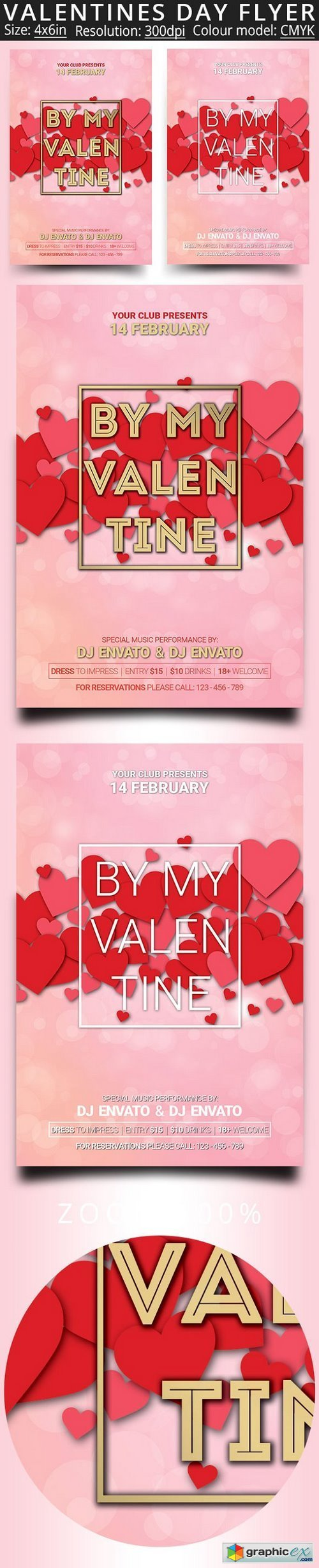 Valentines Day Party Flyer 1163336