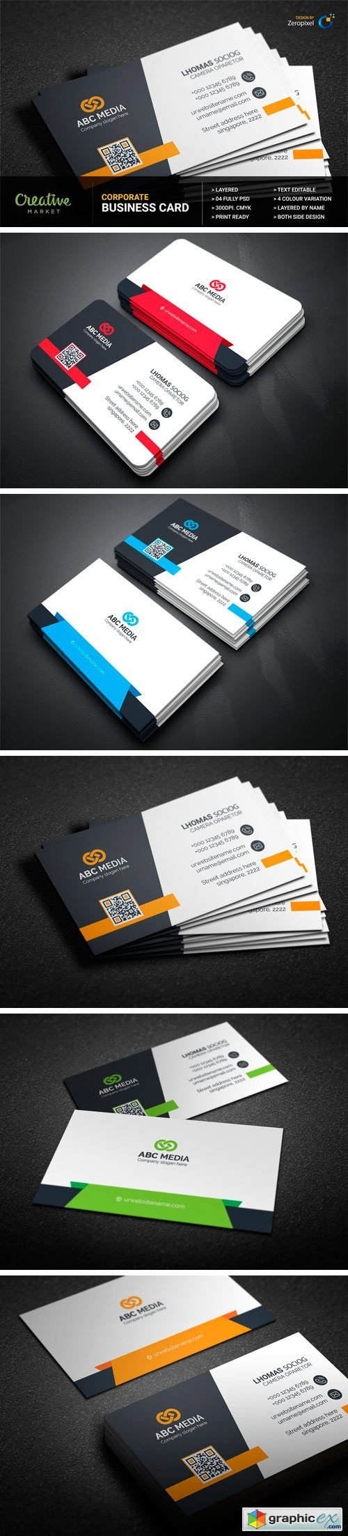 Business Card  1188603