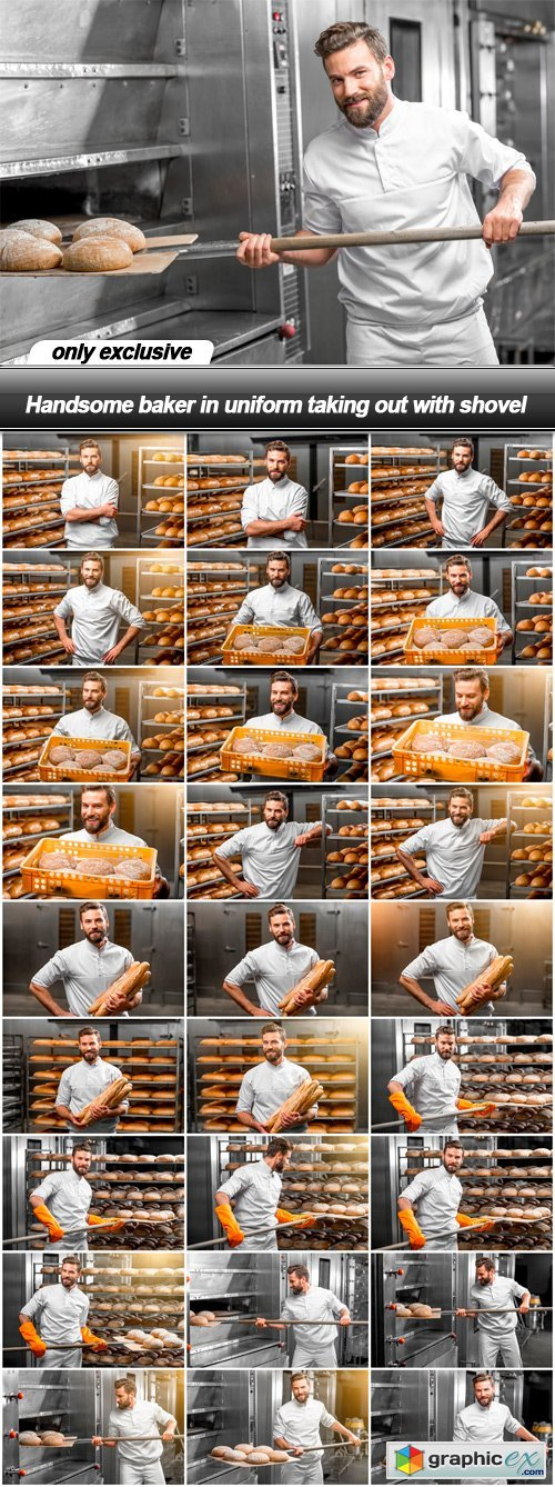 Handsome baker in uniform taking out with shovel - 28 UHQ JPEG