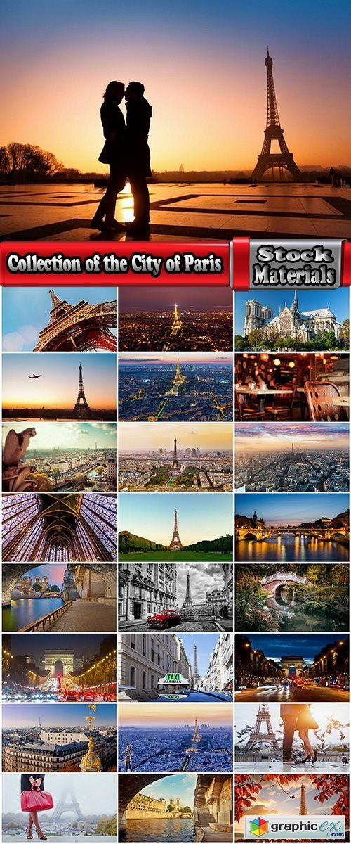 Collection of the City of Paris street Eiffel Tower 25 HQ Jpeg