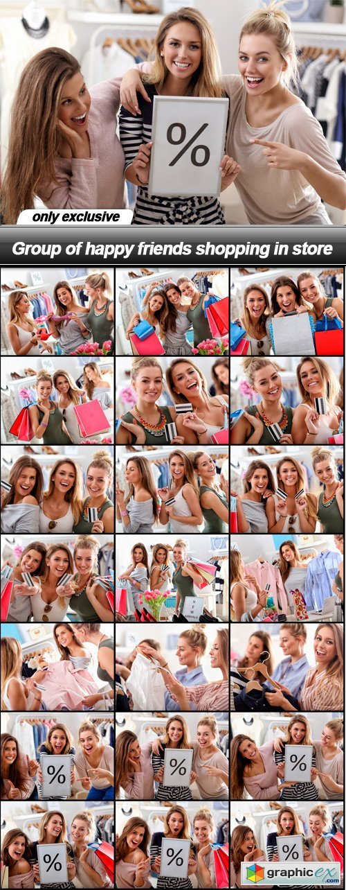 Group of happy friends shopping in store - 21 UHQ JPEG