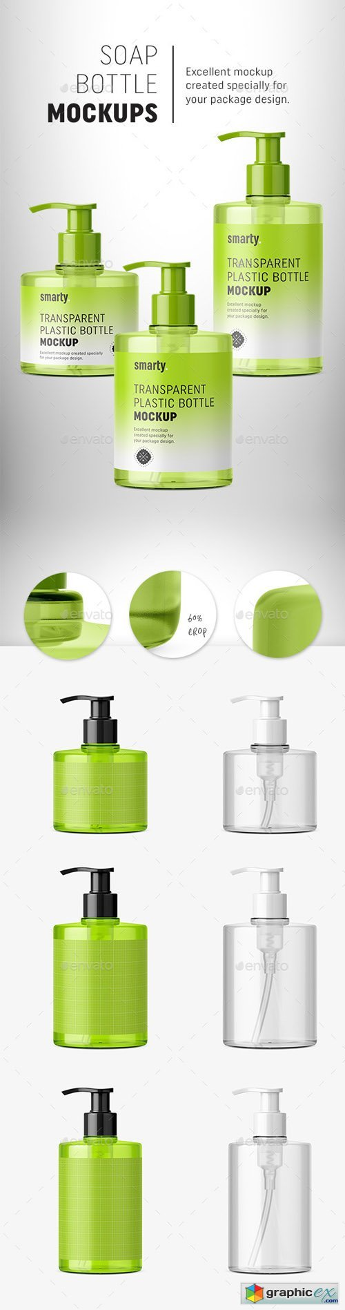 Soap Bottle Mockups