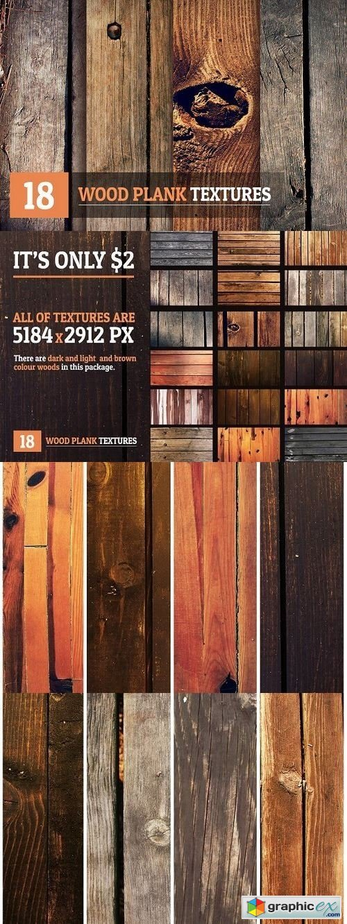 18 Wood Plank Textures