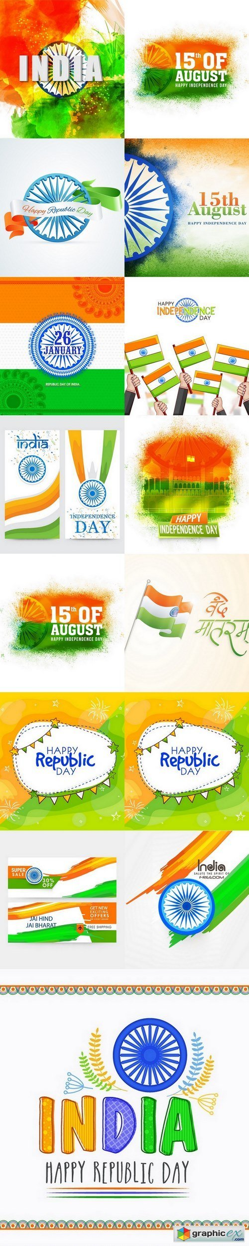 Decorative background with musical instruments for indian republic day 3