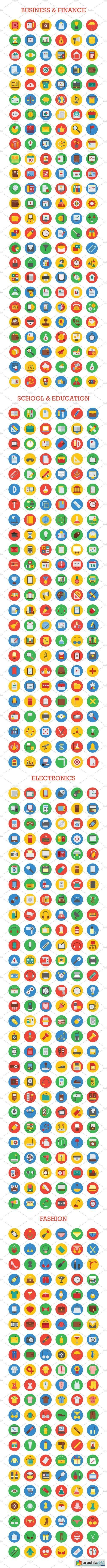 1500+ Material Icons Bundle