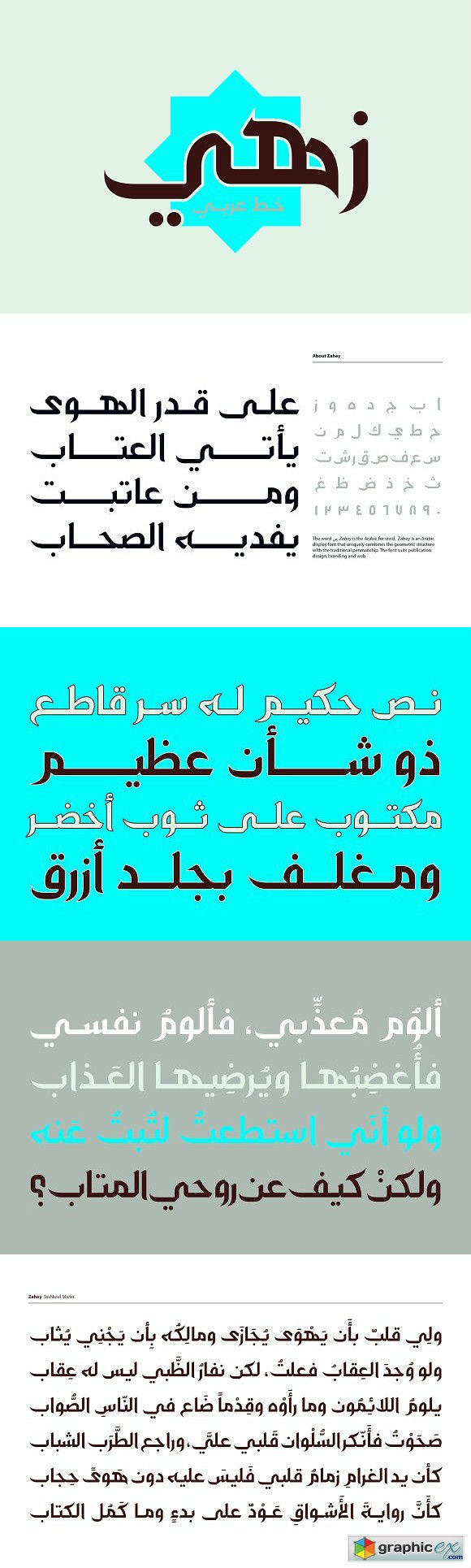 Arabic Fonts For Word Download Arabic fontsArabic Fonts 60