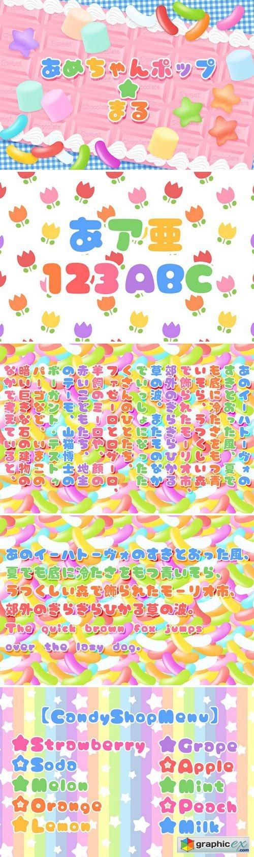 AmechanPopMaru Display Font