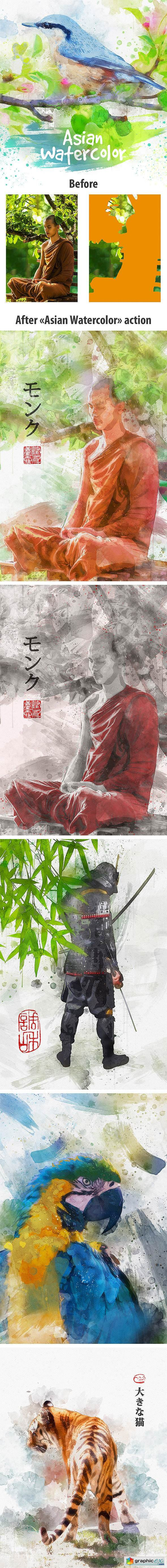 Graphicriver Asian Watercolor Photoshop Action