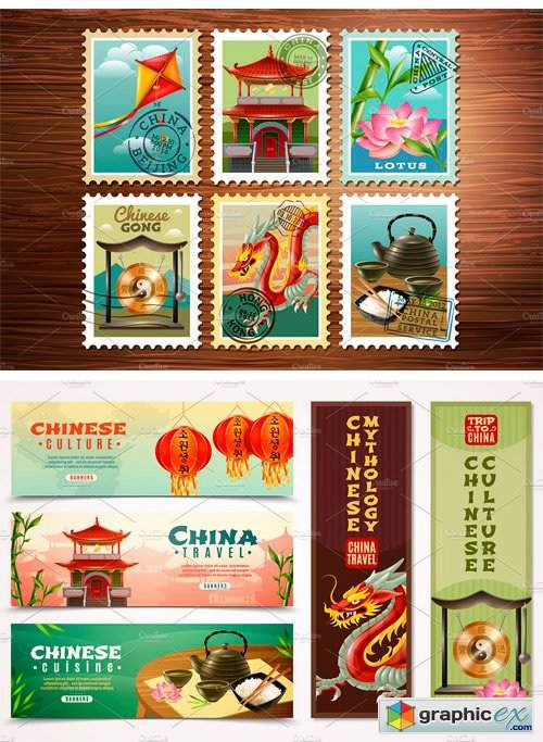 China Travel Set