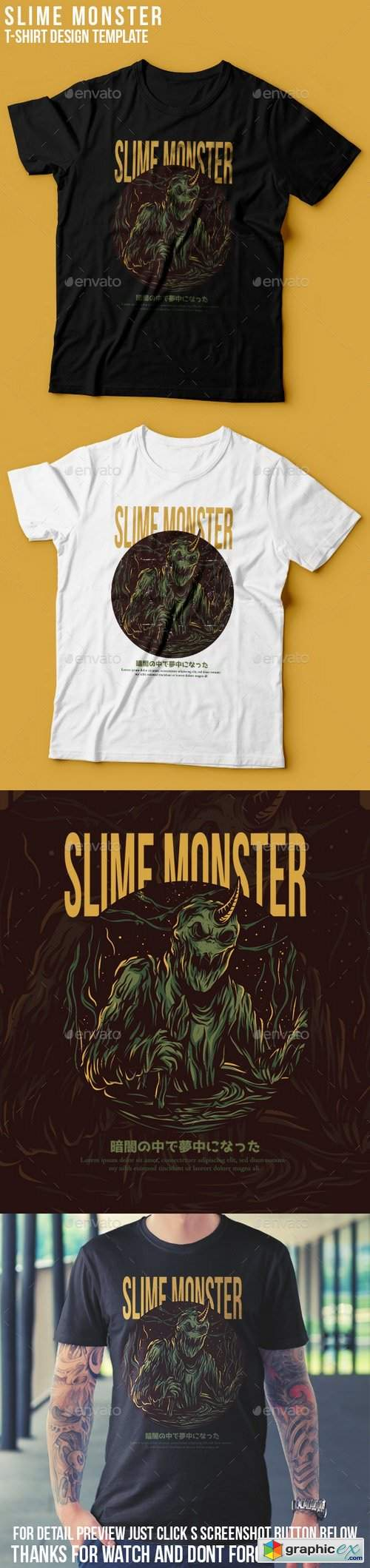 Slime Monster T-Shirt Design