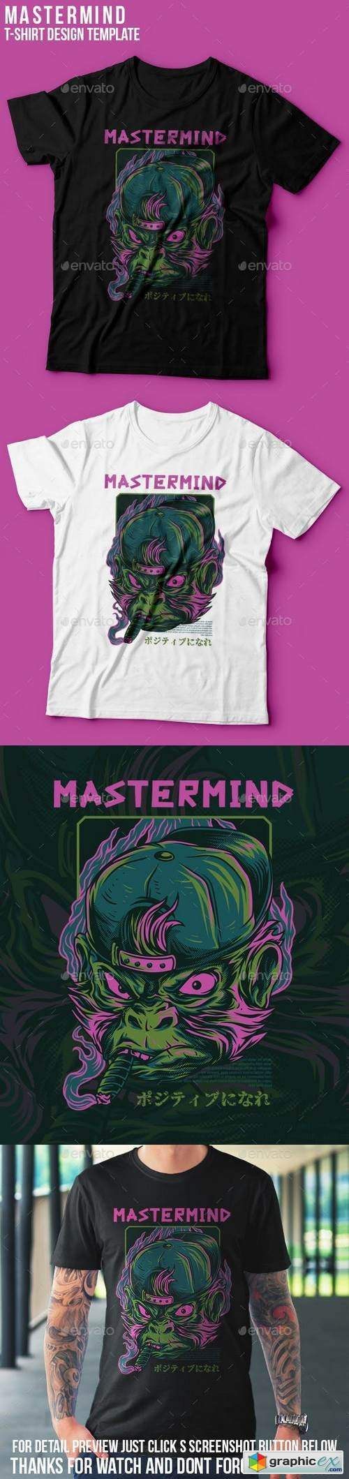 Mastermind Monkey T-Shirt Design