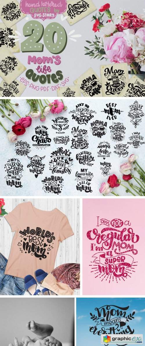 Mom's Life Bundle SVG Mother's Quotes