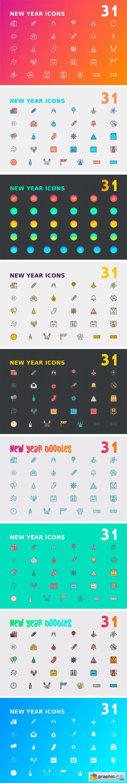 New Year Icon Bundle
