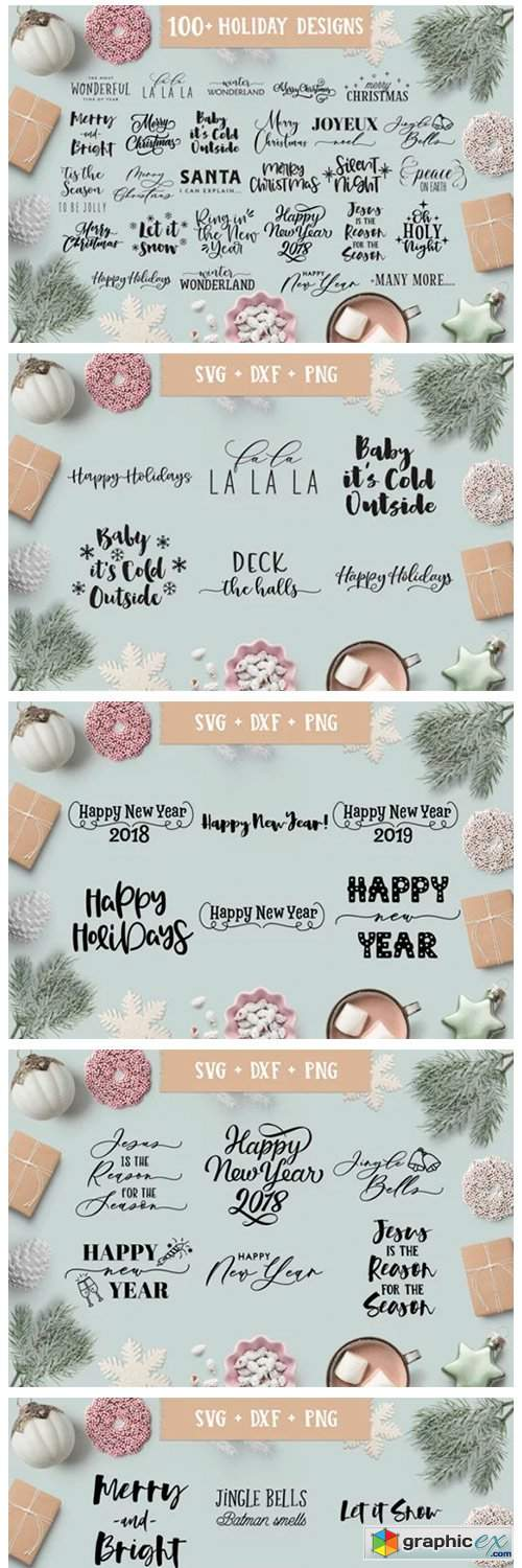 Christmas/Holiday Quotes SVG Bundle
