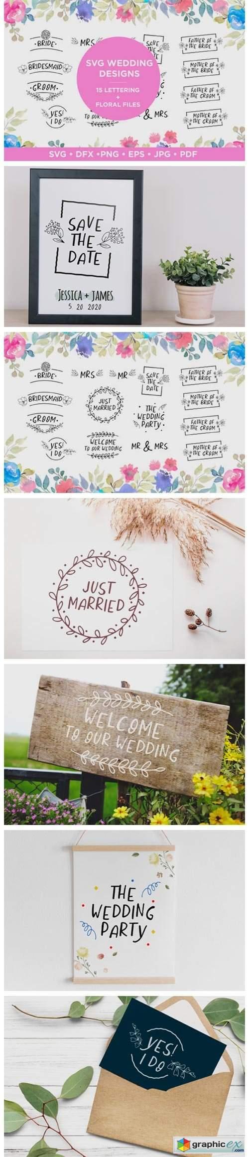 Wedding Lettering Designs Bundle