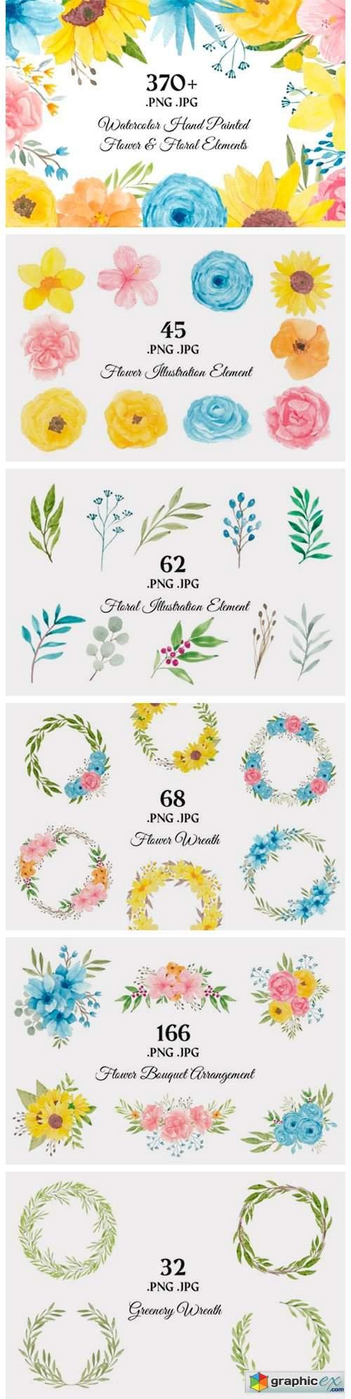 373 Flower Floral Watercolor Clip Art
