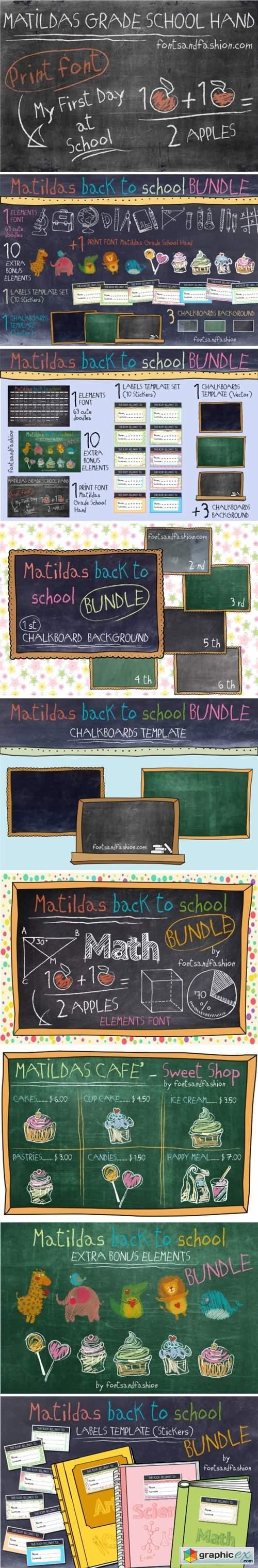 Matildas Back to School Bundle