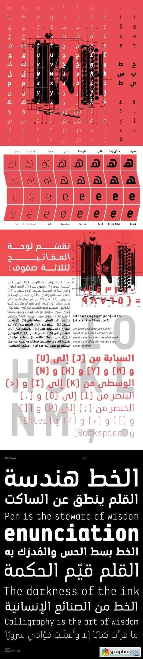 29LT Baseet Font Family