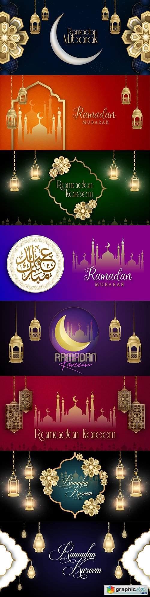 Ramadan Kareem Islamic social media banner design background