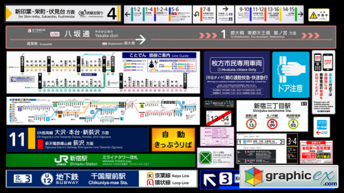 JAPANESE STREET SIGNS AND INSCRIPTION (XXI size MEGA PACK) 400+