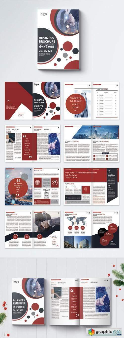 LovePik - corporate brochures