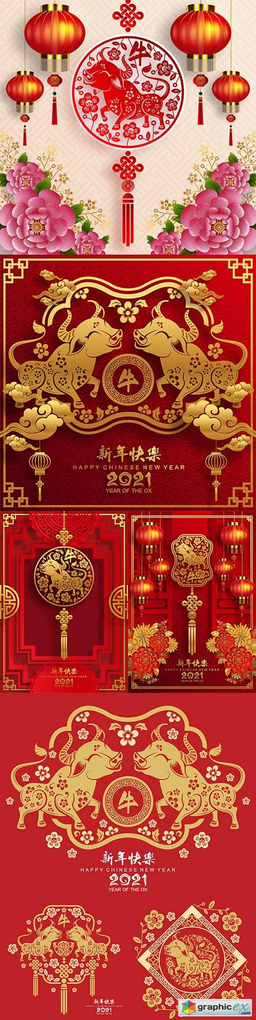 Chinese New 2021 Bull Asian background design 2