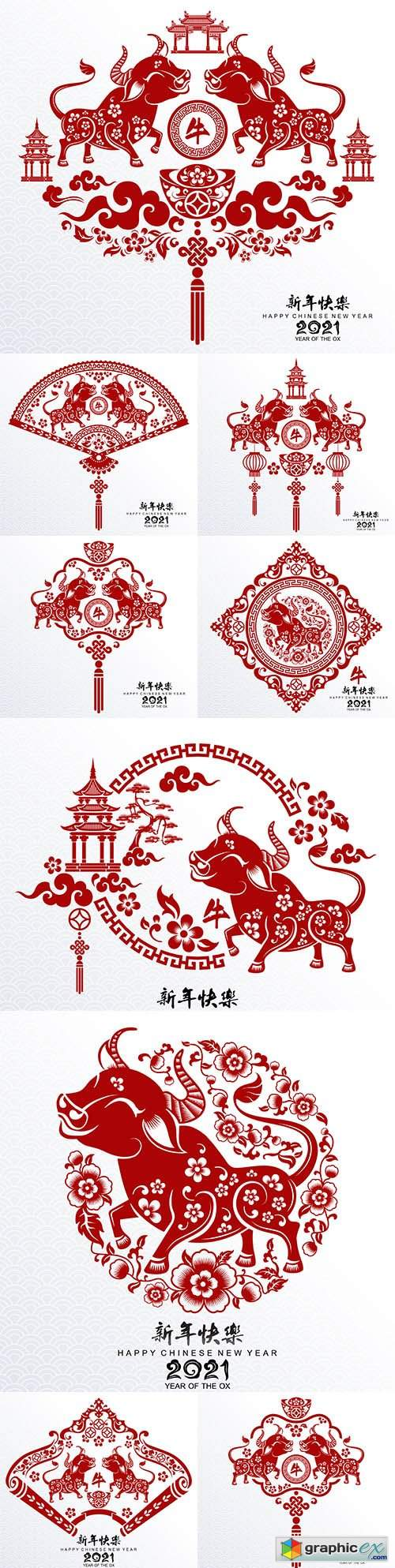Chinese New 2021 Bull Asian Background Design