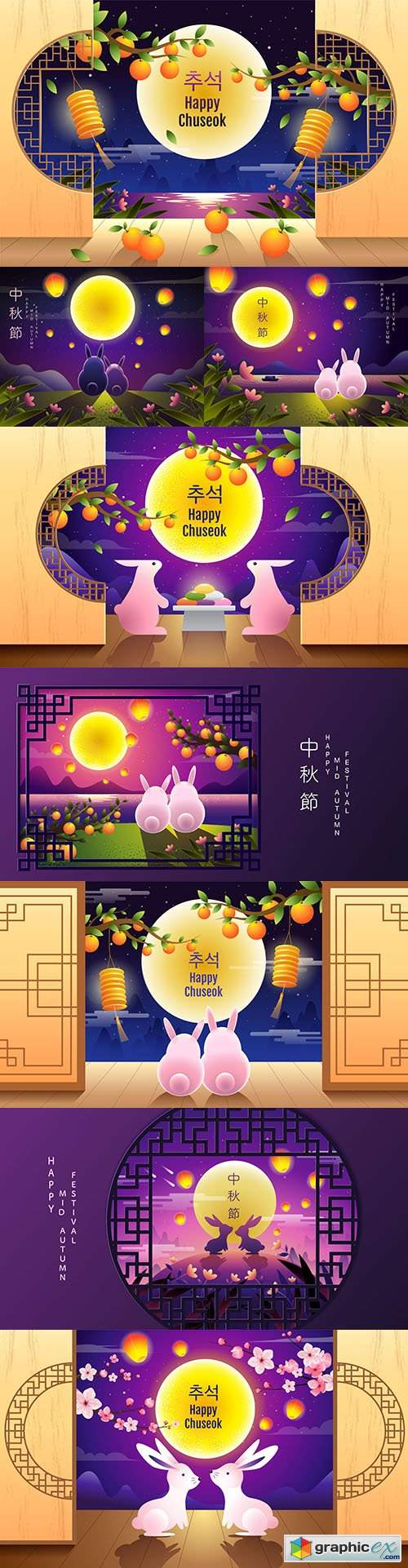 Happy Chuseok lunar holiday of autumn decorative illustrations