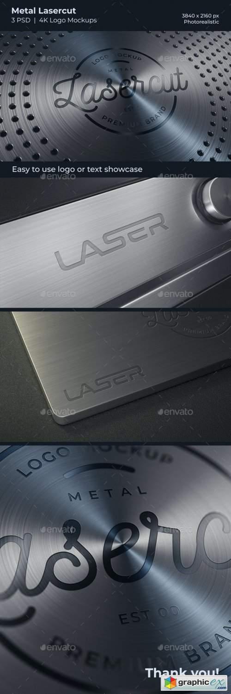 Metal Lasercut Logo Mockups