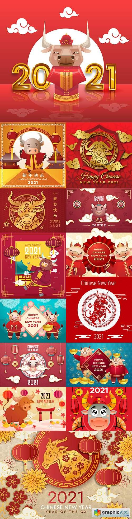 Chinese festive New Year 2021 symbol bull design 3