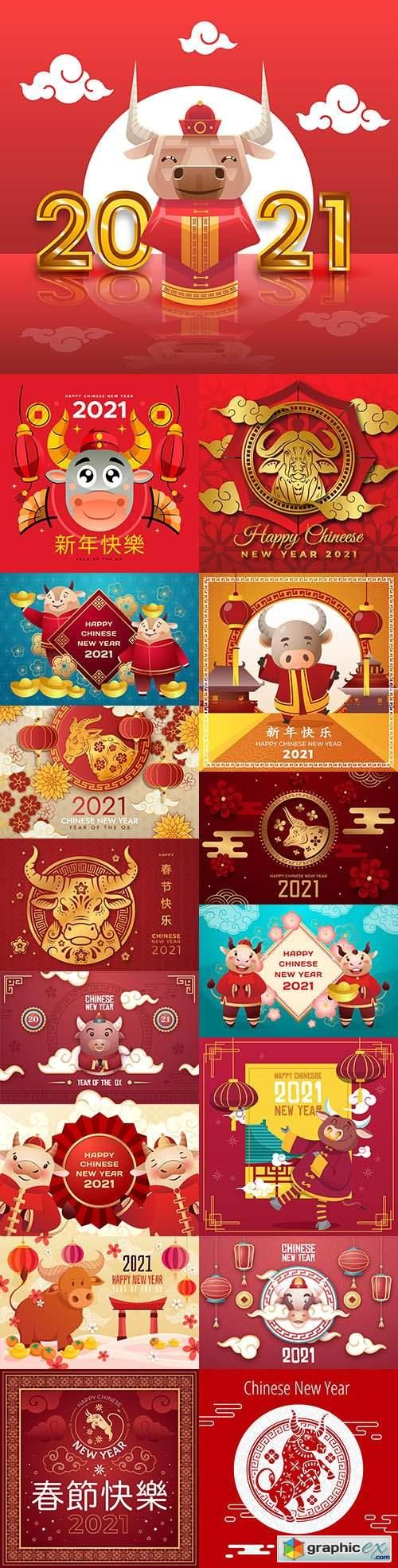 Chinese festive New Year 2021 symbol bull design 6