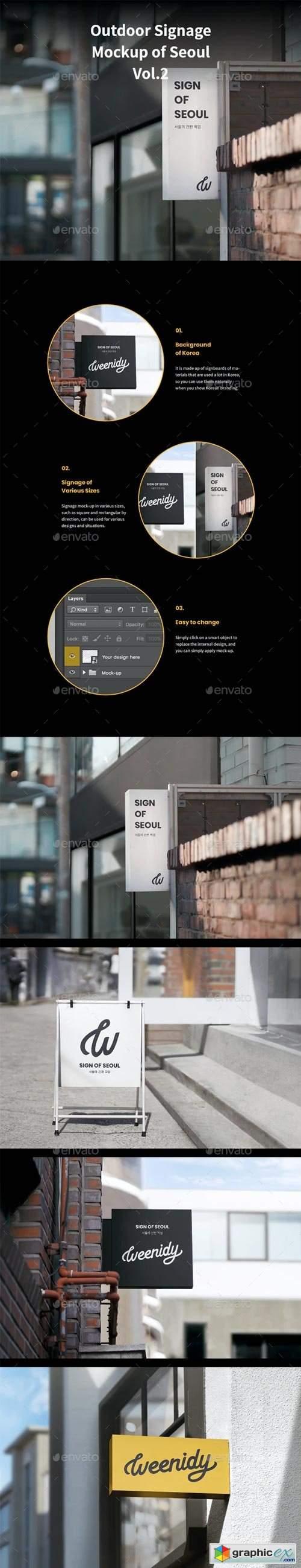 Outdoor Signage Mockup of Seoul Vol.2