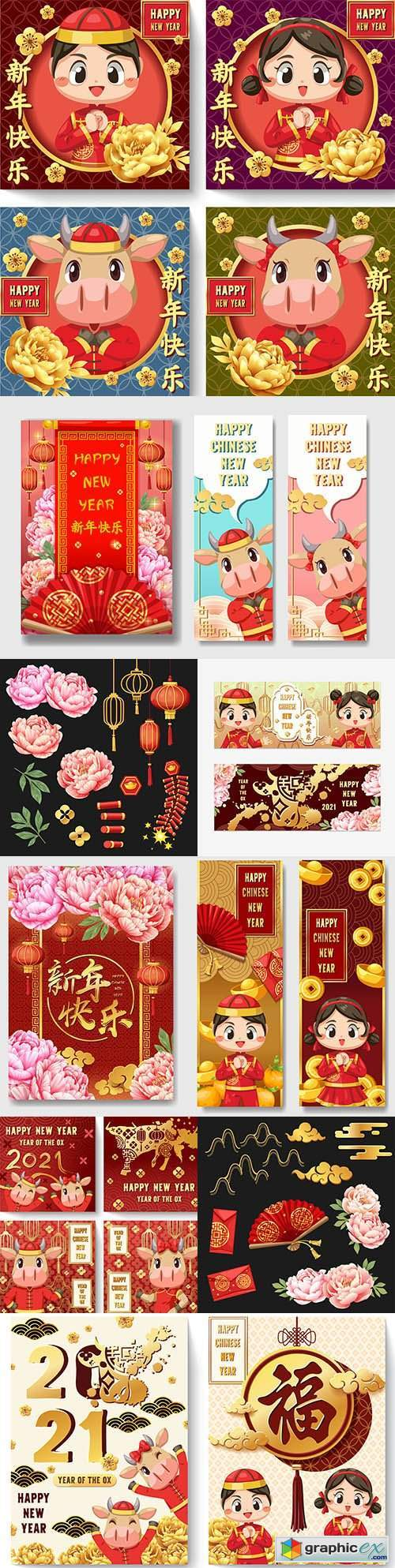 Happy Chinese New Year card and banners with elements