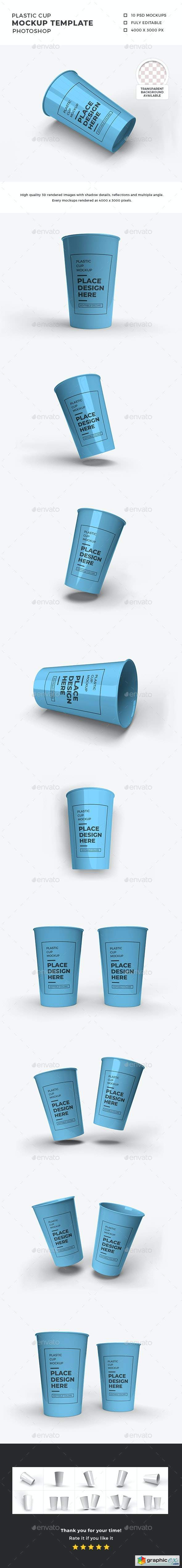 Plastic Cup Mockup Template Set