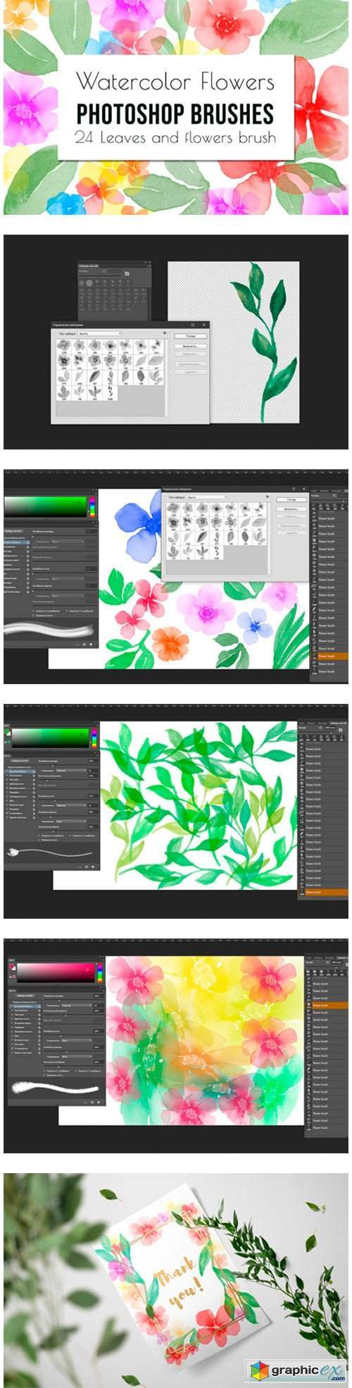 Watercolor Floral Brushes for Photoshop