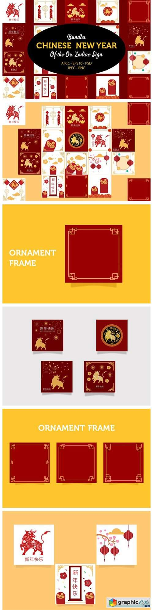 20 Chinese New Year of the Ox Bundles