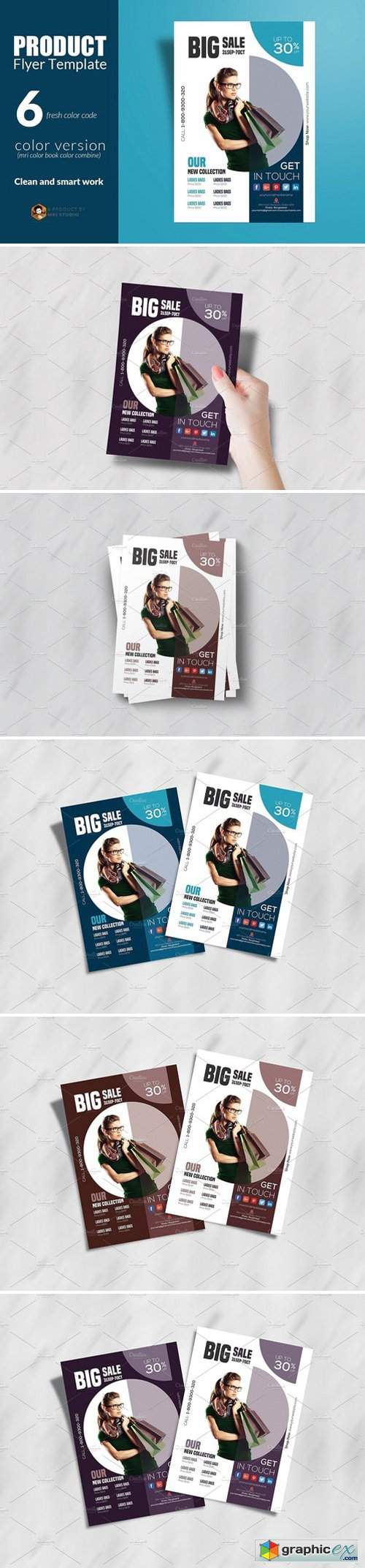 Product Flyer Template 1868879