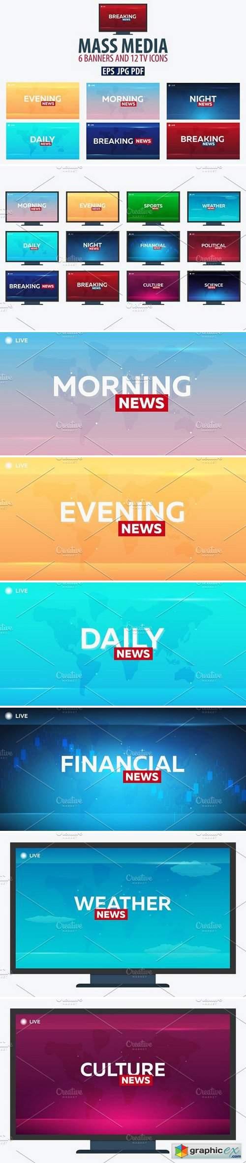 Mass Media Bundle